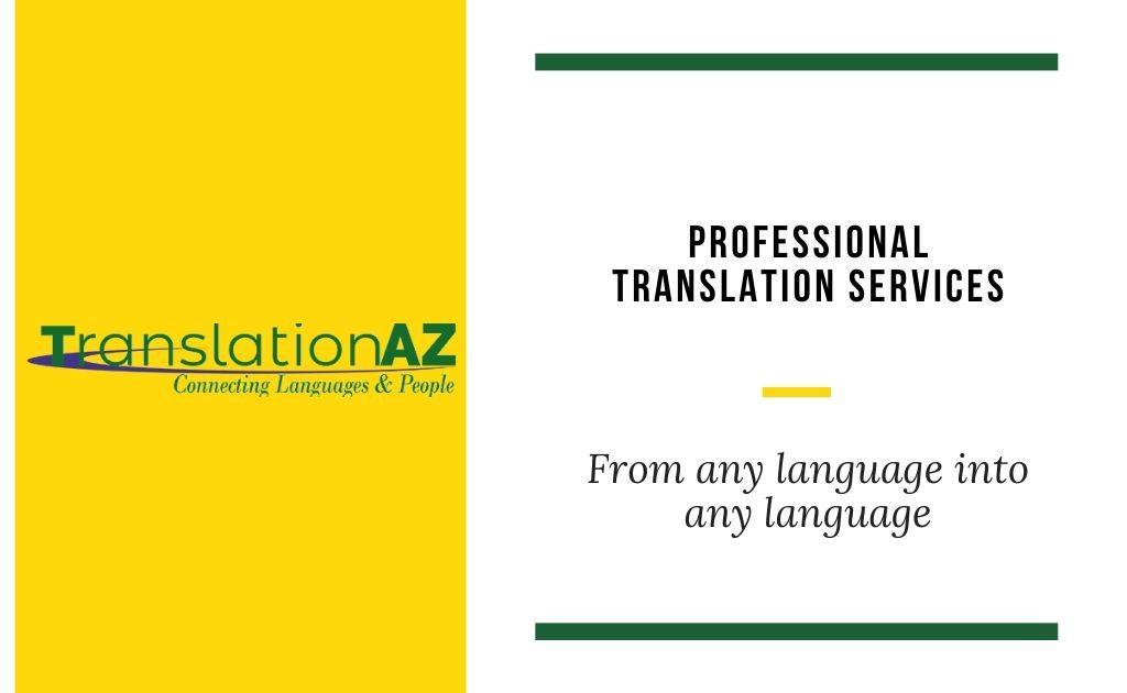 Translation AZ entering UK