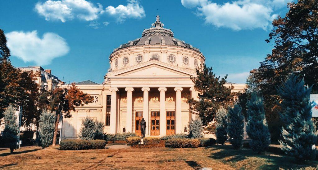 Bucharest Attraction: Bucharest Athenaeum
